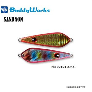 バディーワークス(BUDDYWORKS ) SANDALON40g PGC 【メール便配送可】|turiguno-fishers