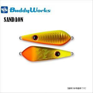 バディーワークス(BUDDYWORKS ) SANDALON40g GCB 【メール便配送可】|turiguno-fishers