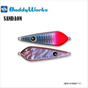バディーワークス(BUDDYWORKS ) SANDALON40g HPP 【メール便配送可】|turiguno-fishers