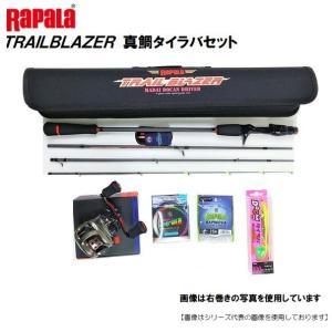 ラパラ(RAPARA) マダイ・タイラバセット RSET-TR 右巻き turiguno-fishers