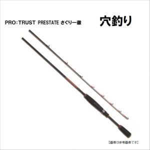 プロトラスト(PRO:TRUST) プレステートさぐり一徹 150 turiguno-fishers