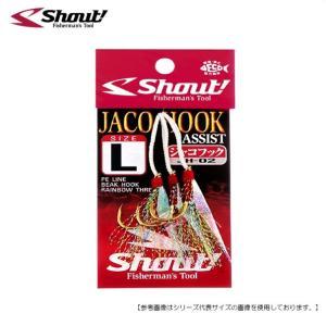 シャウト JH-02 ジャコフック S メール便配送可 turiguno-fishers