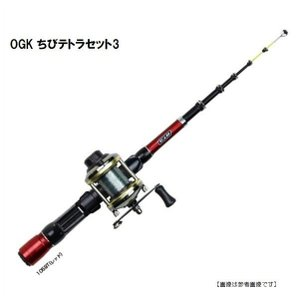 OGK チビテトラセット3 105BT レッド|turiguno-fishers