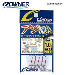 オーナー(カルティバ) JH-84 アジ弾丸(アジダマ) 0.8g-#8 (ジグヘッド) 【メール便配送可】 turiguno-fishers