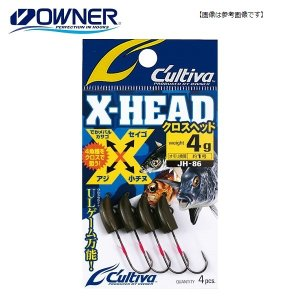 オーナー(カルティバ) JH-86 クロスヘッド(X−HEAD) 2.0G (ジグヘッド) メール便...