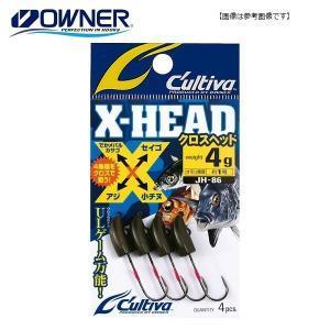 オーナー(カルティバ) JH-86 クロスヘッド(X−HEAD) 3.0g-#4 (ジグヘッド) メ...