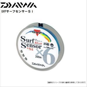 ダイワ(DAIWA) UVFサーフセンサ-Si 0.8-250M 【メール便配送可】 turiguno-fishers