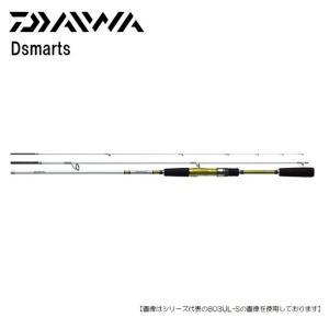 (DAIWA) ディースマーツ (Dsmarts) 863M 【送料無料】 turiguno-fishers