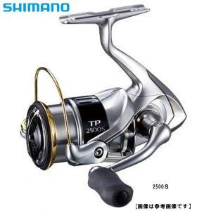シマノ(SHIMANO) 15ツインパワー 2500HGS 【送料無料】 turiguno-fishers
