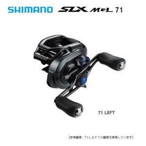【増税前ラストSALE対象品】シマノ 19 SLX MGL 71XG LEFT ベイトリール【送料無料】 turiguno-fishers