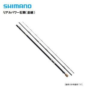 シマノ(SHIMANO) リアルパワー石鯛(並継) RS475 【送料無料】|turiguno-fishers