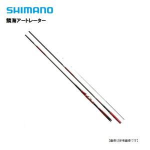 シマノ(SHIMANO) 鱗海アートレーター 1.2-530 【送料無料】|turiguno-fishers