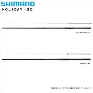 シマノ(SHIMANO) ホリデ−磯 3-530PTS 【送料無料】|turiguno-fishers