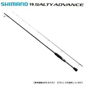 シマノ(SHIMANO)  19 ソルティーアドバンス メバル 76ULT turiguno-fishers
