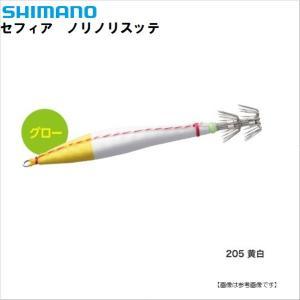 シマノ(SHIMANO) セフィア ノリノリスッテ 8号 205 キシロ 【メール便配送可】 turiguno-fishers