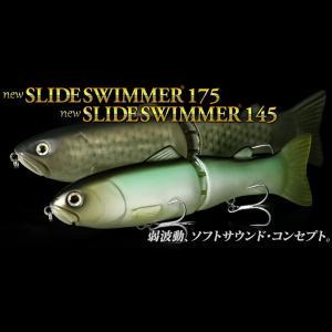 deps newSLIDESWIMMER 145 デプス newスライドスイマー 145|turihitosuji
