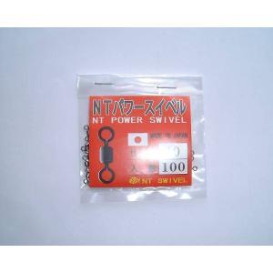 NT パワースイベル 黒 No.10 100個
