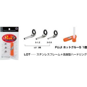 商品説明 富士工業 FUJI ロッドリペアキット LOTRK54 です。  突然の穂先折れやトップガ...