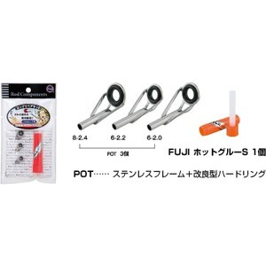 商品説明 富士工業 FUJI ロッドリペアキット POTRK64 です。  突然の穂先折れやトップガ...