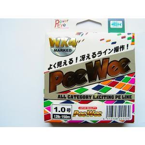エイテック 1.0号-150m Power Eye Pee Wee WX4 MARKED 1.0号-...