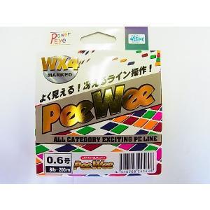 エイテック 0.6号-200m Power Eye Pee Wee WX4 MARKED 0.6号-200m PEの画像