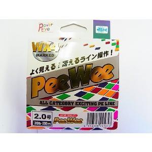 エイテック 2.0号-200m Power Eye Pee Wee WX4 MARKED 2.0号-200m PEの画像