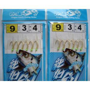 マルシン漁具 アジサビキ 白の詳細画像2