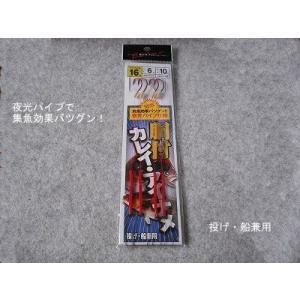 マルシン漁具 胴付カレイ・アイナメ仕掛の詳細画像3
