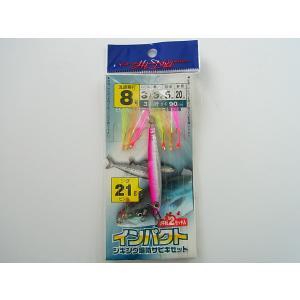 商品説明 マルシン漁具 インパクト ジギング堤防サビキセット 8号 です。  21gジグ+3本針2セ...