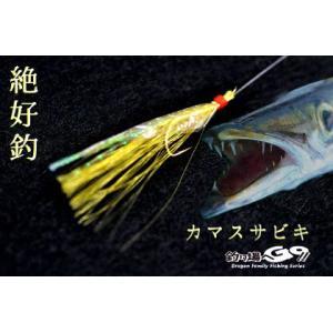 マルシン漁具 カマスサビキの詳細画像3