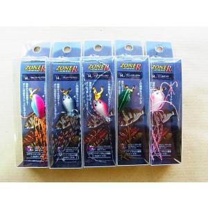マルシン漁具 14g 根魚、クロダイ用ジグ ZONE R 14g