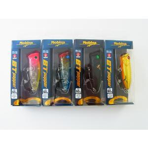 特価 マルシン漁具 BTホッパー 60mm