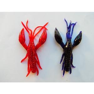 限定3000個 特価 マルシン漁具 UMA W...の詳細画像1