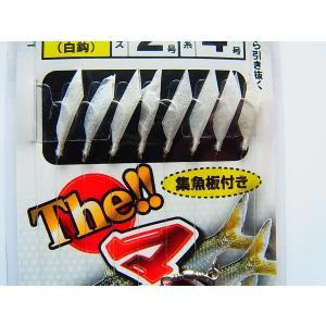 マルシン漁具 The ママカリサビキの詳細画像1