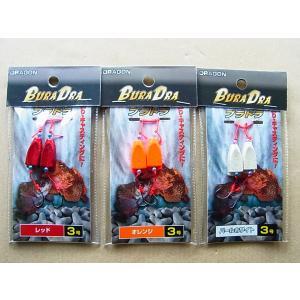 商品説明  マルシン漁具 ブラドラ 3号(2個入) です。  穴釣りだけじゃない、 ブラクリの進化版...