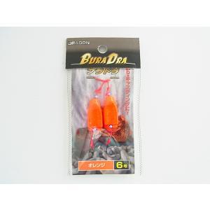 商品説明  マルシン漁具 ブラドラ 6号(2個入) です。  穴釣りだけじゃない、 ブラクリの進化版...