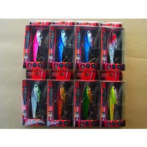 マルシン漁具 40g バンボレオ オラ 40g メタルバイブ
