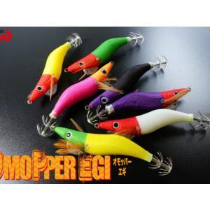 マルシン漁具 2.5号 オモッパーエギ 2.5号|釣工房