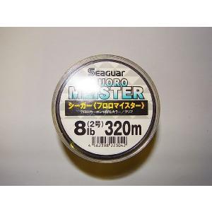 商品説明  クレハ シーガー フロロマイスター 8lb(2.0号)−320M です。  リーズナブル...