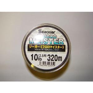 商品説明  クレハ シーガー フロロマイスター 10lb(2.5号)−320M です。  リーズナブ...