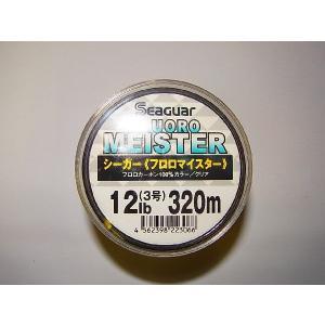 商品説明  クレハ シーガー フロロマイスター 12lb(3.0号)−320M です。  リーズナブ...