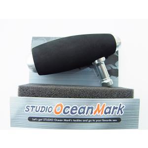 STUDIO OceanMark ハンボルノブ HN AE100 (Si/B)-S(15)|turikoubou