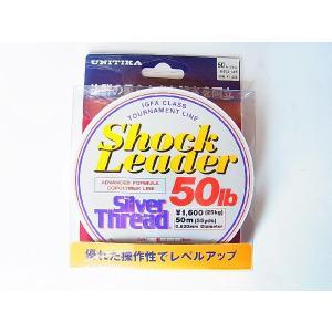 商品説明  ユニチカ シルバースレッド ショックリーダー 50lb−50M です。  素材    :...