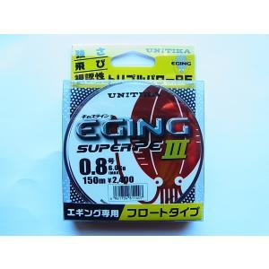 商品説明 ユニチカ キャスライン エギングスーパーPE3 0.8号-150m です。  ●素材:スー...