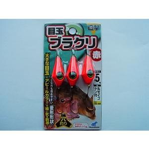 商品説明 ハヤブサ 直撃 目玉ブラクリ 赤 5号 です。  「大きな目玉」と「アピールカラー」で食い...