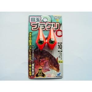 商品説明 ハヤブサ 直撃 目玉ブラクリ 赤 10号 です。  「大きな目玉」と「アピールカラー」で食...