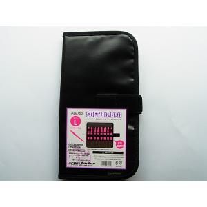 クロスファクター ソフトジグバッグ ABE753 L|turikoubou