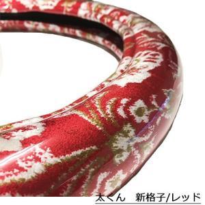 太くんハンドルカバー(新格子)乗用車〜トラック対応|turn-wadayama