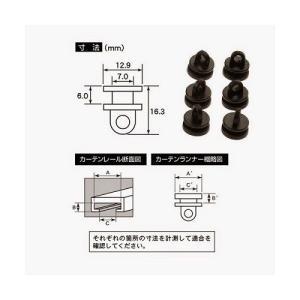 純正タイプカーテンランナー 黒☆【三菱ふそう用/NEWファイター・スーパーグレートタイプ】雅|turn-wadayama