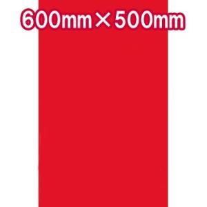 泥除けEVAシリーズ レッド(2mm×600mm×500mm)